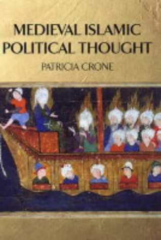 islamic political thought essay 2014-10-03 1religion and state: the muslim approach to politics 2who believes in human rights 3the umma and the dawla: the nation-state and the arab middle east 4muslim kingship 5god's rule: six centuries of islamic political.